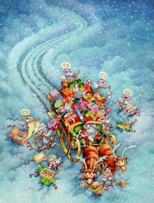 Merry Christmas – 1984